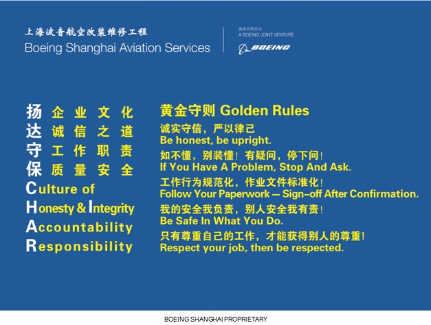 Boeing Shanghai > About Us > Company Culture