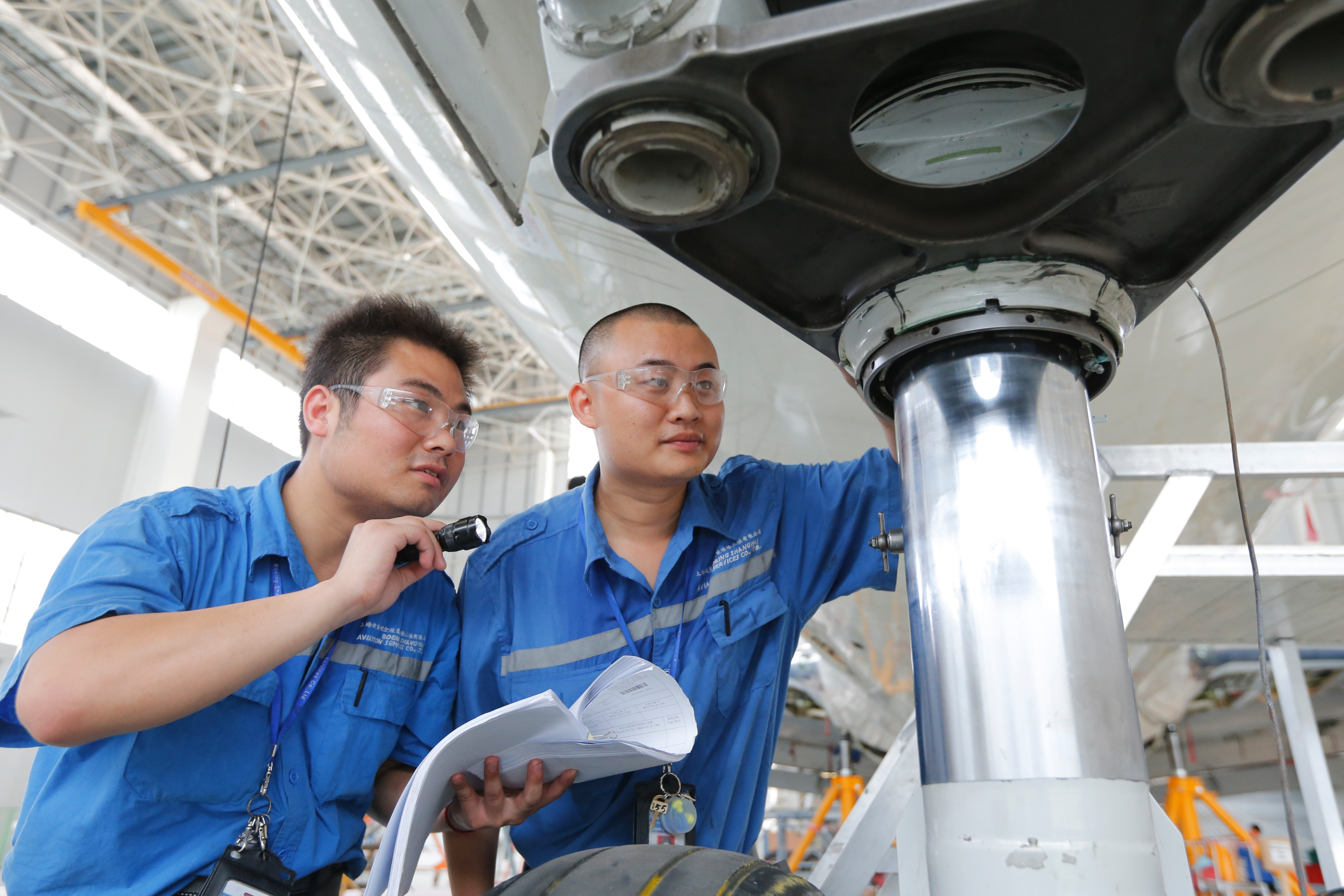 Boeing Shanghai > About Us > Quality